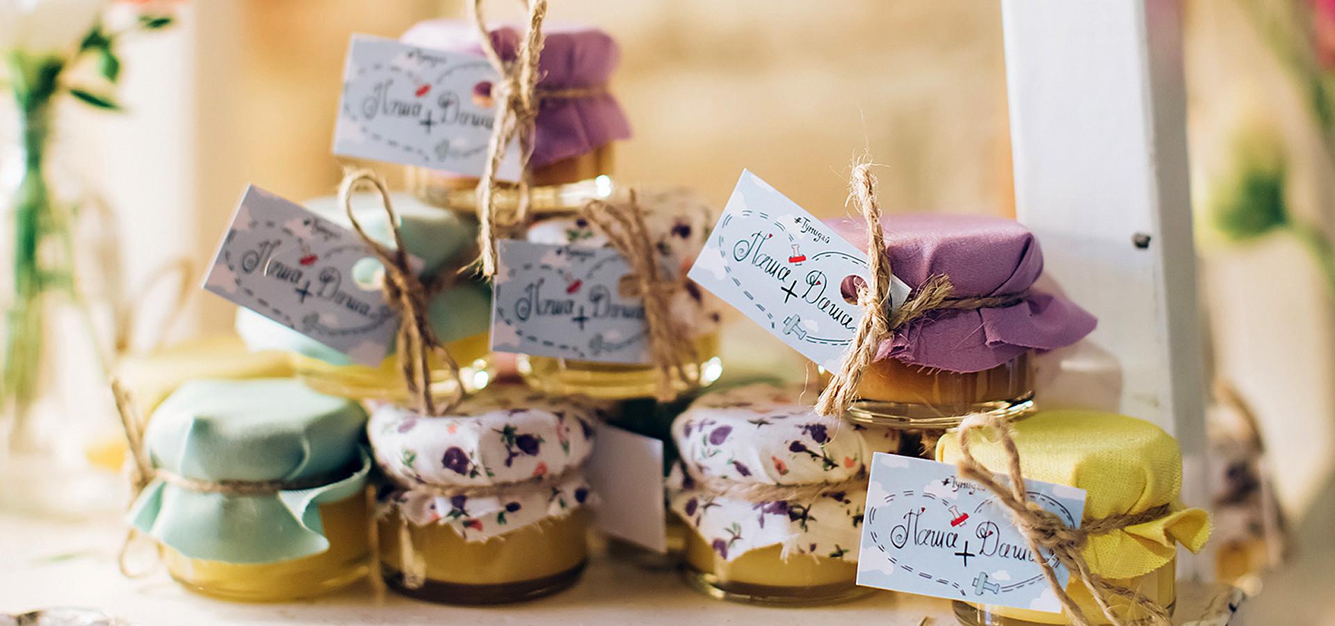 Баночки с вареньем на свадьбу