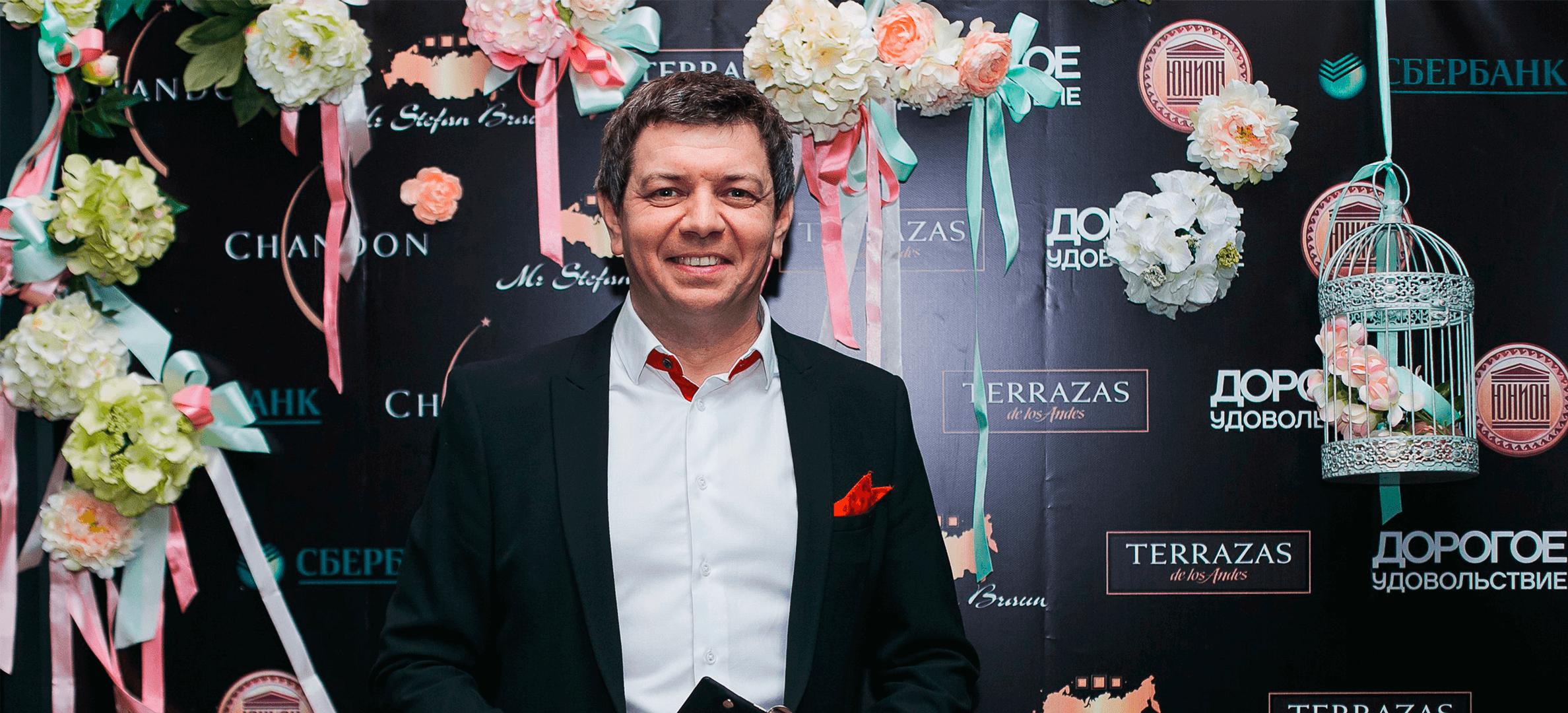 Евгений Стаханов